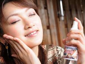 美肌の湯と寛ぎの宿 光雲荘:美肌の素・メタケイ酸をたっぷり含む美人の湯を顔にバシャバシャっと!しっとりスベスベ♪