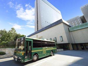 リーガロイヤルホテル:<<事前予約制>>USJ】まで直行バスで楽々♪ホテルHPまたはお電話(06-6448-1121)でお早目にご予約ください!