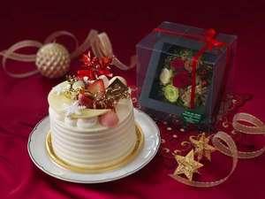 リーガロイヤルホテル:【クリスマスプラン販売中】ルームディナーやケーキ付など、様々な宿泊プランを揃えました。