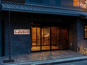 ホテルウィングインターナショナルプレミアム京都三条の写真