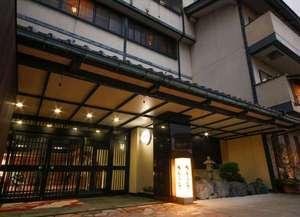 加賀 山代温泉 料理自慢の宿 ききょうの写真