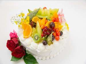 特別なご旅行に別注記念日ケーキでお祝いしませんか!