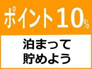 静岡タウンホテル