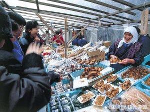 ◆輪島の朝市 歴史と伝統が息づく日本三大朝市の一つ