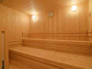 【大浴場】清潔なサウナルーム♪