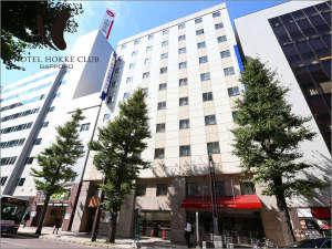 ホテル法華クラブ札幌の写真