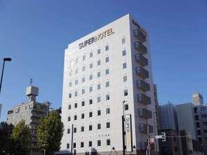 スーパーホテル札幌・北5条通 天然温泉大志の湯(10/28OPEN)の写真