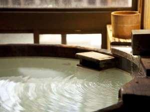 乗鞍高原温泉 ポエティカル:乳白色のかけ流し温泉