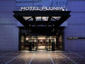 ホテルプラム (HOTEL PLUMM) 横浜:スタイリッシュなエントランス