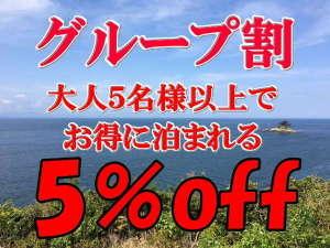 海幸の宿 篠島 きらく