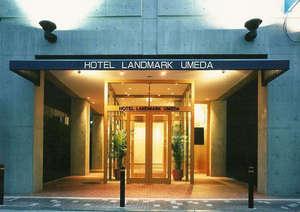 梅田・福島の格安ホテル ホテルランドマーク梅田