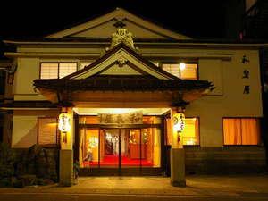 松之山温泉 和泉屋の写真