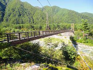 静養と麦めしの宿 西山荘
