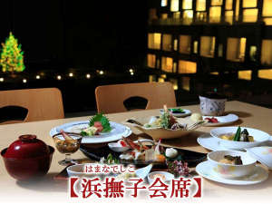 九十九島ベイサイドホテル&リゾート フラッグス
