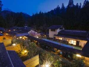 別荘Style旅館 赤目温泉 湯元赤目 山水園の写真