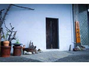 ペットと泊まる屋島の宿 桃太郎の写真
