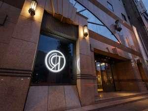 ロイヤルパークホテル高松の写真