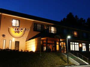 ごいし荘別邸 海さんぽ ~6室限定の海鮮とおもてなしの宿~の写真