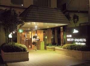 鴨宮ステーションホテル:ホテル正面