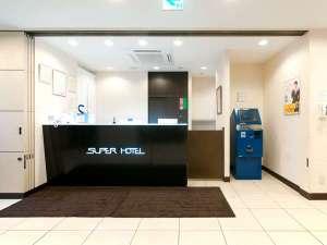 スーパーホテル広島:こちらが2階フロントです。皆様のお越しをお待ちしております。