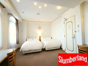 藤沢ホテル:【ツインルーム】ベット幅110cm×2台~Deluxe Twin~ベッドは、スランバーランド社製