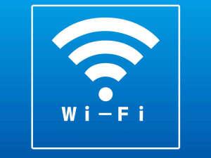 アパホテル<郡山駅前>:Wi-Fi接続無料