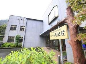 中川温泉 うぐいすの里 丹沢荘の写真