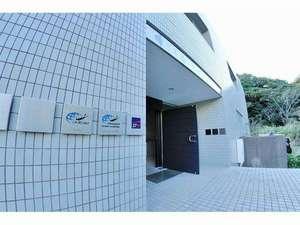 オーシャンヴィレッジ三浦~三浦 海の学校~の写真
