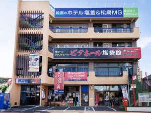 OYO 44575 Hotel Shiogama & Matsushimaの写真