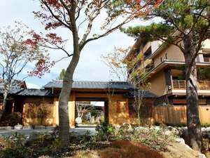 湯宿 季の庭(ときのにわ):正面玄関「秋景色」