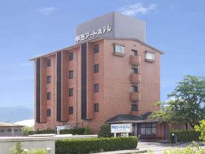 甲西アートホテルの写真