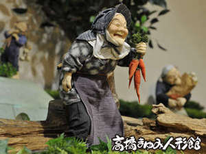 いいやま北竜温泉 文化北竜館