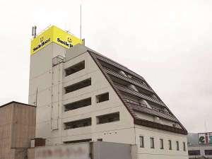 スマイルホテル名張の写真