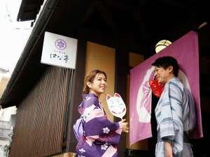 ~涼風通う~きさくな京都に出会う 上質町家宿 京町屋別邸はな亭の写真
