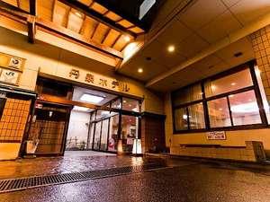 赤湯温泉 丹泉ホテルの写真