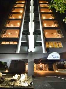 大分温泉 Business Resort KYUAN -休庵- (2020年11月オープン)の写真