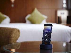 ロイヤルパークホテル:無料貸出スマートフォンhandyを全客室に7/1より導入開始します。無料で国際・国内電話も可能になります。