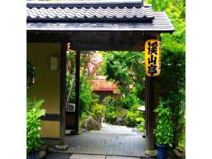 七味温泉ホテル渓山亭の写真