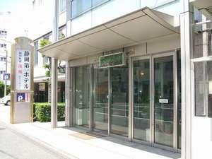 静岡第一ホテルの写真
