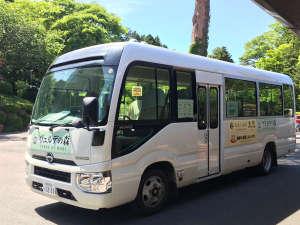 箱根小涌谷温泉 ヴェルデの森 WLC:無料送迎巡回バス。ヴェルデの森、ユネッサン、天悠、強羅駅を約30分周遊(要問合せ)