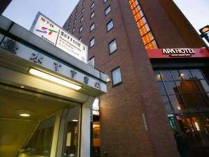 アパホテル<札幌すすきの駅前>