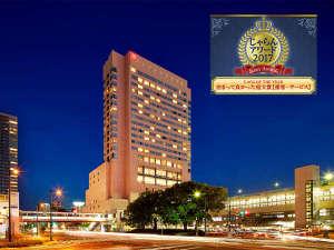 シェラトングランドホテル広島の写真