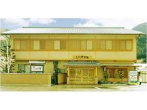 料理旅館 吉村屋の写真