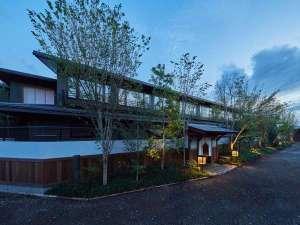 温泉旅館 由縁別邸 代田の写真