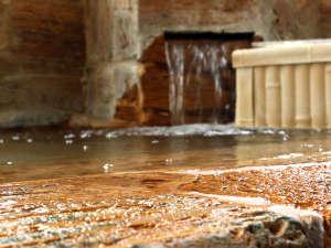 裾野炭酸カルシウム温浴一の瀬
