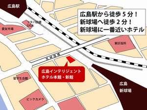 広島インテリジェントホテル:広島新球場に最も近いホテルです!