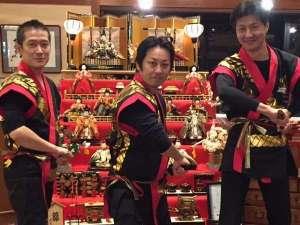 岡田旅館・和楽亭:皆様のお越しを従業員一同心よりお待ちしております。
