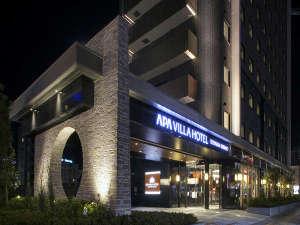 アパヴィラホテル<富山駅前>(アパホテルズ&リゾーツ)の写真