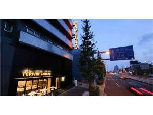 ビーグル東京ホステルアンドアパートメンツの写真