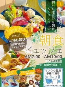 ホテルヒラリーズ赤坂の写真